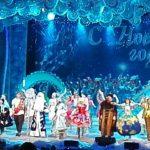 """Новогоднее шоу в концертном зале """"Башкортостан"""""""