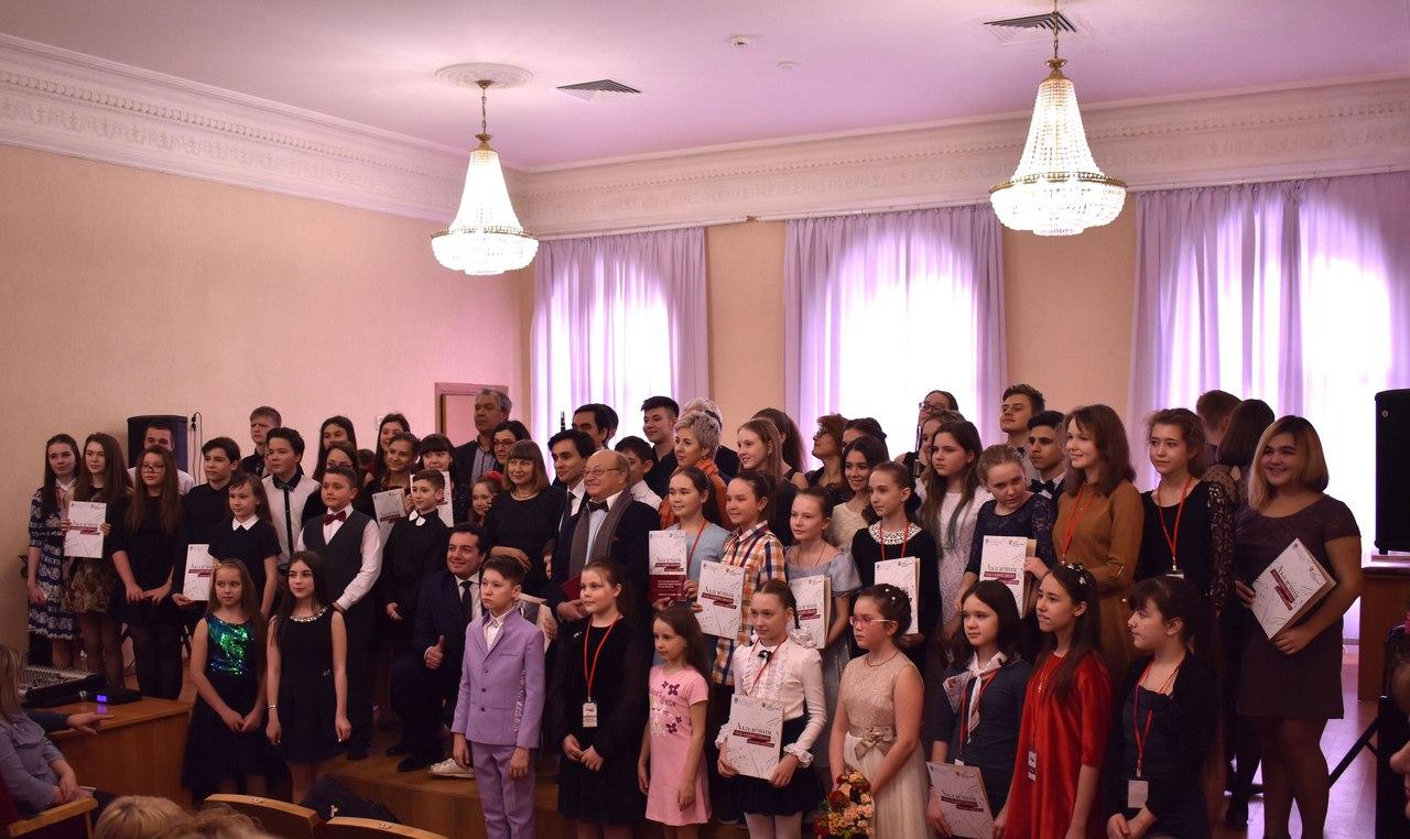 Церемония закрытия поекта Академии Фонда Владимира Спивакова