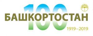 100-лет республике